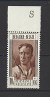 BELGIQUE.  YT  N° 786   Neuf **   1948 - Neufs