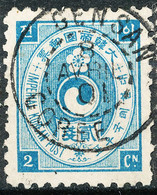 Stamp Korea 1900-01 2ch Used Lot34 - Corea Del Sur