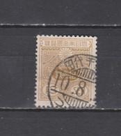 N° 190 TIMBRE JAP0N OBLITERE   DE 1925         Cote : 12 € - Gebraucht