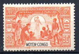 ColTGC  Congo N° 111  Neuf XX MNH  Cote 10,00€ - Ungebraucht