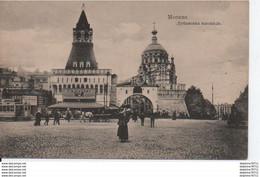 москва-лубянская площадь - Russia