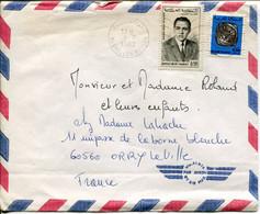 Marocco (1982) - Busta Per La Francia - Maroc (1956-...)