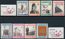 Greece 1941 North Epirus National Youth EON Over. Greek Administration Set Mint - Unused Stamps