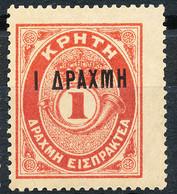 Stamps Crite 1901 Mint - Kreta