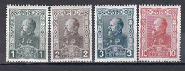 Bulgaria 1918 - Tzar Ferdinand I, Mi-Nr. 122/25, MNH** - Nuevos