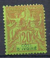 ColTGC  Cote D'Ivoire N° 7  Neuf XX MNH  Cote 48,00€ - Neufs