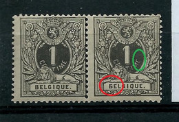 """Paire Du N° 43 + CU   """" B """" Russe à Belgique  - état : ** - Plaatfouten (Catalogus OCB)"""