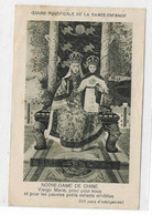 CARD CINA IMMAGINE RELIGIOSA DE NOTRE- DAME DE CHINE CM.10,5X 7 -2-0882-29897-898 - Cina