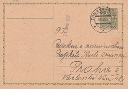 Czechoslovakia, 1932, Card Sent 8.2.1932 By Mail (railway) Train Kúty - Trnava, Mail Train Course 827 - Covers & Documents