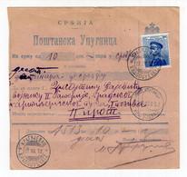 1913. SERBIA, KRAGUJEVAC TO PIROT, MONEY ORDER - Serbien