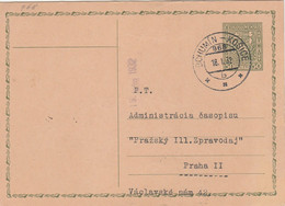 Czechoslovakia, 1932, Card Sent 18.1.1932 By Mail (railway) Train Bohumín - Košice, Mail Train Course 968 - Covers & Documents