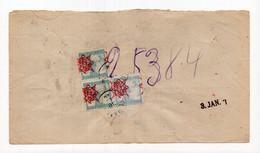 1920. KINGDOM OF SHS,SLOVENIA,TUPALIČE,POSTAGE DUE,MONEY ORDER,USED - Briefe U. Dokumente