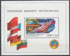 DDR  Block 58, Postfrisch **, Gemeinsamer Weltraumflug Interkosmos-Programm 1980 - Bloques