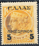 Stamps Crite 1909 Mint - Crète
