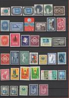 ONU - Nazioni Unite - United Nations -  Nations Unies - Lotto - Accumulo - Vrac - 37 Francobolli - Nuovi Ed Usati, New A - Collections, Lots & Series