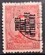 THRACE 1919 - Canceled - Sc# N10e - Double Overprint - Thrakien