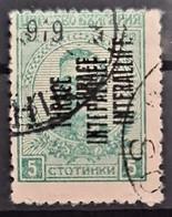 THRACE 1919 - Canceled - Sc# N9c - Double Overprint - Thrakien