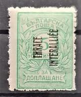 THRACE 1920 - MLH - Sc# NJ1 - Postage Due - Thrakien