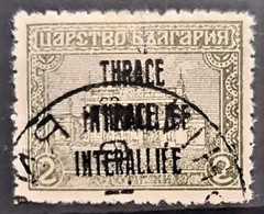 THRACE 1919 - Canceled - Sc# N8 - Double Overprint - Thrakien
