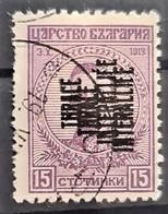 THRACE 1919 - Canceled - Sc# N11 - Double Overprint - Thrakien