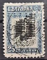 THRACE 1919 - Canceled - Sc# N12 - Double Overprint - Thrakien