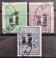 THRACE 1919 - Canceled - Sc# NJ1-NJ3 - Postage Due - Thrakien