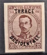 THRACE 1920 - MLH - Sc# N25 - Double Overprint, 1 On Gum Side - Thrakien