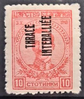 THRACE 1920 - MLH - Sc# N21b - Double Overprint, 1 On Gum Side - Thrakien