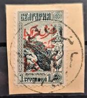 THRACE 1913 - Canceled - Sc# 16 - Thrakien