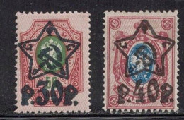 RUSSIA  Scott # 219-20 MH - Imperial Eagle & Post Horn With OP & Surcharge - Ungebraucht