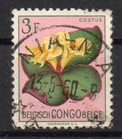 Congo - Nia-Nia -  Keach Type 8A1 - COB 314 - Fleurs - 1960 - A10 - 1947-60: Gebraucht