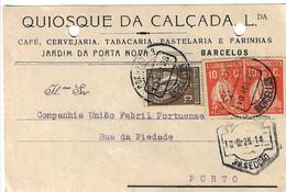 Portugal Postcard Barcelos Quiosque Da Calçada Porte De Bilhetes Postais - Sin Clasificación