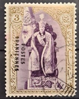IRAN 1935 - Canceled - Sc# 817 - 3T - Irán