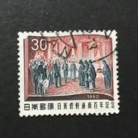 ◆◆◆Japan 1960  Kanrin Maru , SC#694 ,   30Y  USED    AB3738 - Oblitérés