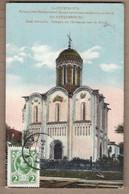 CPA RUSSIE - SAINT-PETERSBOURG - Quai Français - Temple En L'honneur Sur La Néva - TB  PLAN Et Jolie Oblitération TIMBRE - Russia