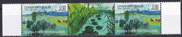 BOSNIA AND HERZEGOVINA  2021,POST MOSTAR, International Wetlands Day,NATUR,TREES,WATHER,ANIMALS,VIGNETTE,,MNH - Bosnie-Herzegovine