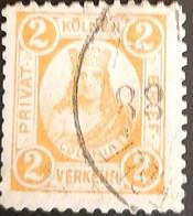 Germany Stadtpost/Privatpost Köln  2 Pfg Michel 8 1887 Used - Sello Particular