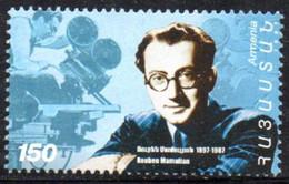 Armenia, 1997, Mamoulian, Theater And Film Director, MNH, Michel 315 - Armenia