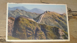 CHINE : Great Wall Of China ................ 201101b-2639 - China