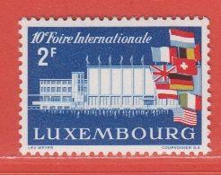 1958 Luxemburg ** (sans Charn., MNH, Postfrisch)  Yv  540Mi  581 - Nuevos