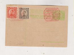 YUGOSLAVIA, LJUBLJANA 1922 Sokol Falcon Nice Postal Stationery - Brieven En Documenten