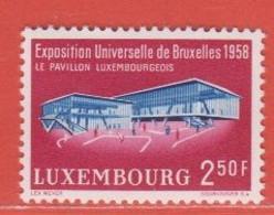 1958 Luxemburg ** (sans Charn., MNH, Postfrisch)  Yv  541Mi  582 - Nuevos