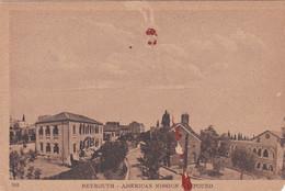 Liban-   Beyrouth  - Université - Líbano
