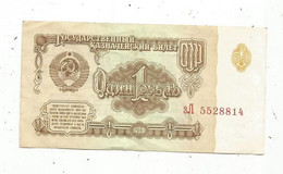JCD , Billet, RUSSIE , CCCP , 1 Rouble ,ruble , UNC ,  2 Scans - Russie