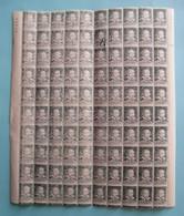 FEUILLE Pour CONFECTION DE ROULETTE PALISSY Avec NUMÉRO ROUGE AU VERSO - Cartes Postales Types Et TSC (avant 1995)