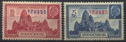 France, Kouang-Tchéou, 1941, Timbres Indochine, Surimpression KOUANG-TCHEU, 10-25 C., Série Complète, MH - Ungebraucht