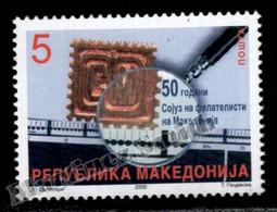 Macedoine - Macedonia 2000 Yvert 193, 50th Ann. Philatelist Association - MNH - Macedonia