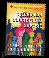 Macédoine - Macedonia 2009 Charity Yvert 121, Fight Against Breast Cancer Week - Bienfaisance - MNH - Macedonia