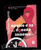 Macédoine - Macedonia 2010 Charity Yvert 125, Fight Against Breast Cancer Week - Bienfaisance - MNH - Macedonia