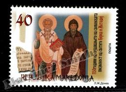 Macédoine - Macedonia 2013 Yvert 634, 1150th Ann. Arrival Of Cyrill & Methode - MNH - Macedonia